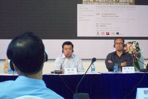 mr. chen zhe and dr. lao zhu